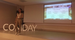 IEEE ComDay'5 /Gebze Teknik Üniversitesi